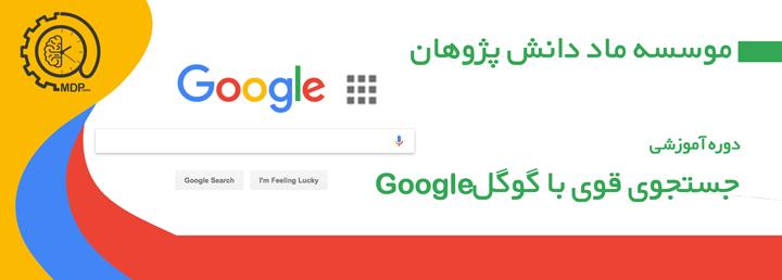 jostojo ba google0